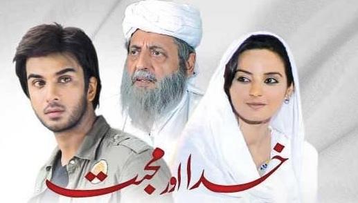 Khuda or Muhabbat